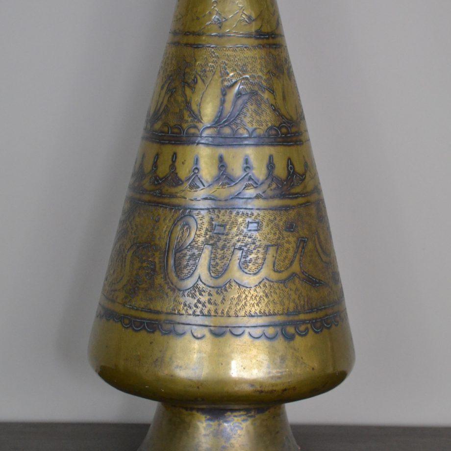 vintage brass vessel vase with etchings